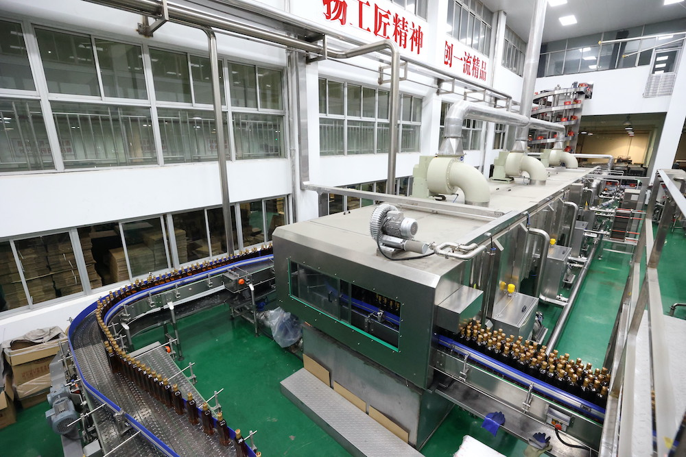 Packaging System - 1