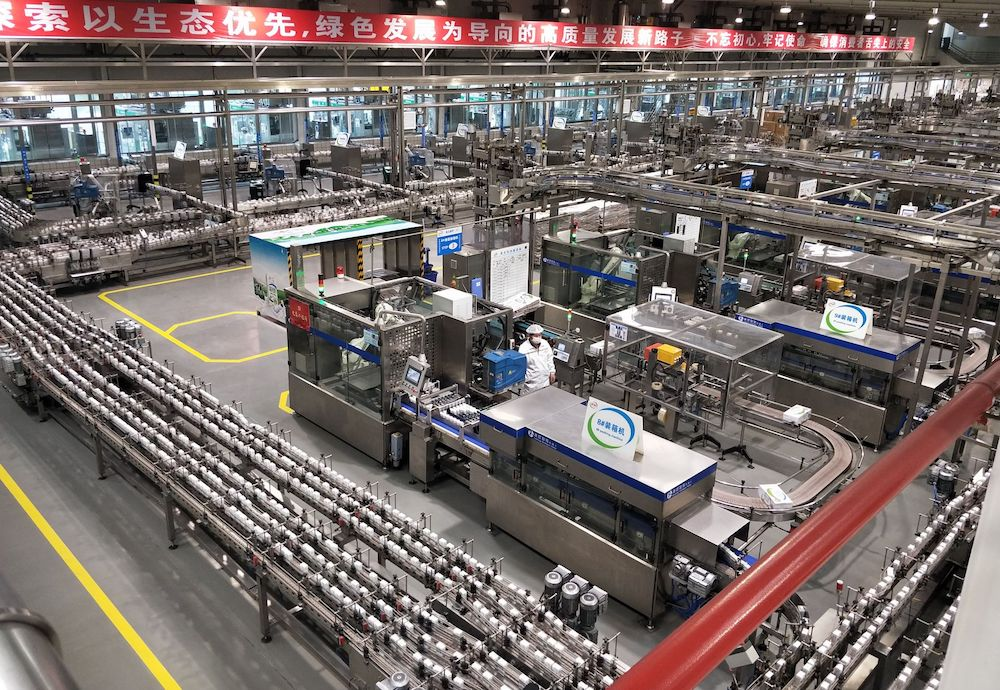 Packaging System - 5