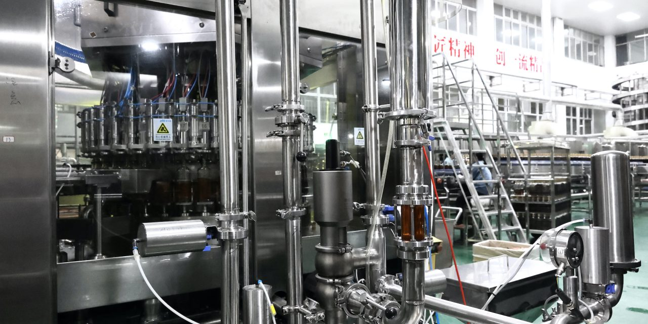 Complete Project; 20,000BPH/500ML Glass Bottles YellowRichWine Filling&Packaging Line with Washing-Filling-Capping for GUYUELONGSHAN