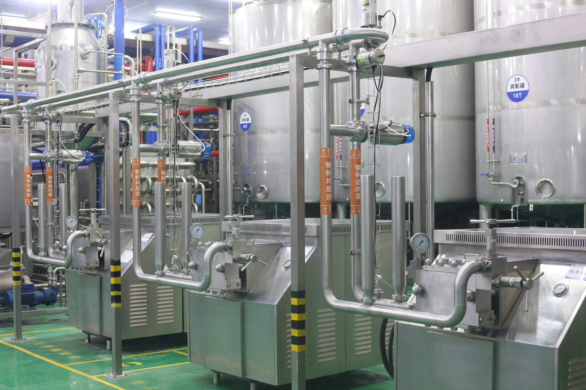 Pre-treatment System-Aseptic Filling Line-PHS