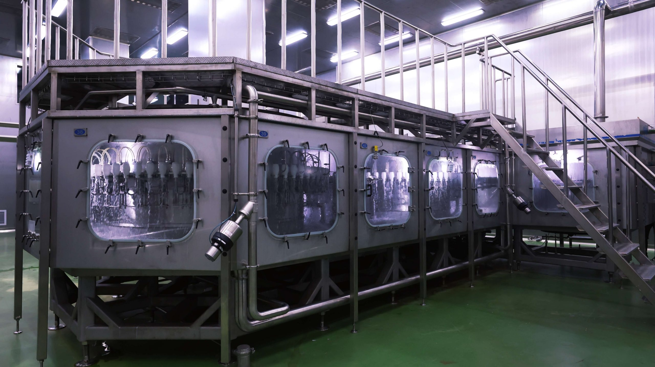 Cold Aseptic Filling | PHS PACKING | PLS | Cold Aseptic Filling Technology